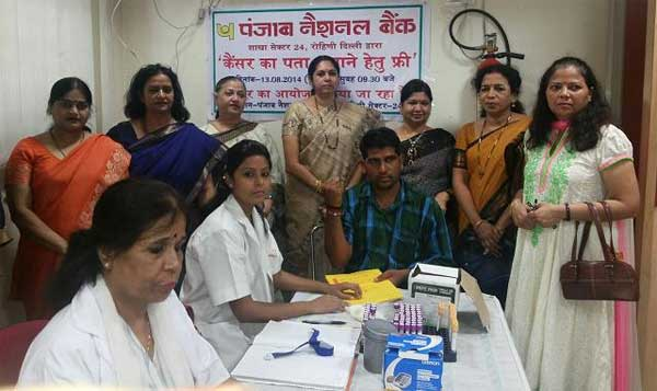 Pushpa Kamath, President, PNB PRERNA, inaugurated Cancer Detection Camp organised by PNB North Delhi Circle at  Sector 24,  Rohini.   Sunita Rani Gupta, SriLaxmi K., Rashika R. Sangapure, vice presidents, PNB Prerna and Shail Tiwari and Sushma Srivastava memebers of PNB Prerna are also seen in the picture.