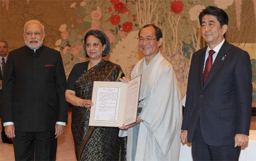 Varanasi- Kyoto Partner City agreement signed in the presence of the Prime Minister, Shri Narendra Modi and the Prime Minister of Japan, Mr. Shinzo Abe, in Kyoto, Japan