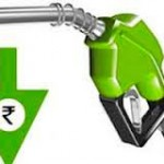 petrol-reduced