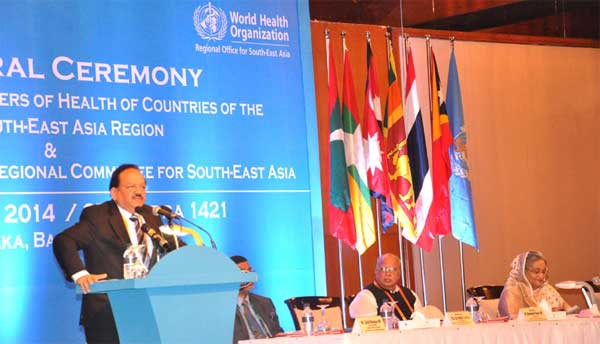 The Union Minister for Health and Family Welfare, Dr. Harsh Vardhan addressing at the 32nd meeting of the Ministers of Health of WHO South-East Asia Region and 67th Session of WHO Regional Conference for South-East Asia Region, in Bangladesh on September 09, 2014.