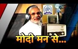 29modi_on_radio