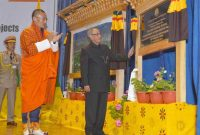 The President, Pranab Mukherjee launching the School Reform Project and inaugurating the Yelchen Central School, at Thimphu