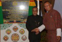 The President, Pranab Mukherjee inaugurating the Jigme Wangchuck Hydro Power Training Institute, at Thimpu, in Bhutan