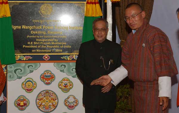 08pres_with_pm_bhutan