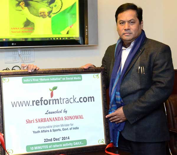 The Minister of State for Youth Affairs and Sports (Independent Charge), Sarbananda Sonowal launching a web portal on reform activities, in New Delhi on December 23, 2014.