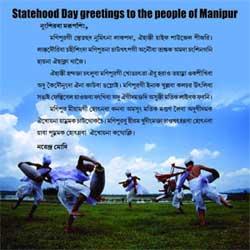 21statehood_manipur