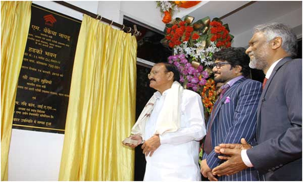 """The newly constructed """"HUDCO Bhawan"""" at Kolkata was inaugurated by M. Venkaiah Naidu, Minister of Urban Development, Housing & Urban Poverty Alleviation and Parliamentary Affairs, Government of India in the presence of Babul Supriyo, Minister of State for Urban Development and Housing & Urban Poverty Alleviation, Government of India and Dr. M. Ravi Kanth, Chairman & Managing Director, HUDCO."""