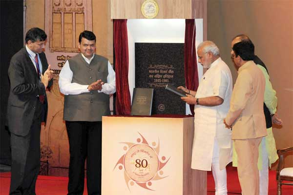 The Prime Minister, Narendra Modi at the Financial Inclusion Conference of RBI, in Mumbai on April 02, 2015. The Union Minister for Finance, Corporate Affairs and Information & Broadcasting, Arun Jaitley, the Governor of Reserve Bank of India, Raghuram Rajan, the Governor of Maharashtra, C. Vidyasagar Rao and the Chief Minister of Maharashtra, Devendra Fadnavis are also seen.