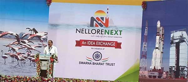 The Union Minister for Urban Development, Housing and Urban Poverty Alleviation and Parliamentary Affairs, M. Venkaiah Naidu addressing in the NELLORE NEXT event, in Nellore District, Andhra Pradesh on April 25, 2015.