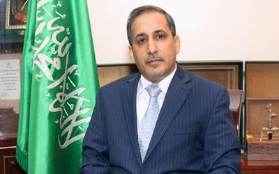 Ambassador Saud bin Mohammed Al-Sati