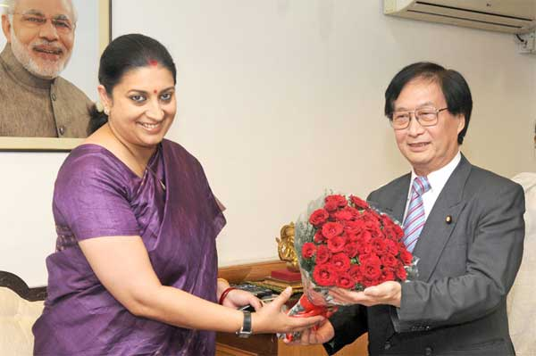 The Minister of State for Education, Culture, Sports, Science & Technology, Japan, Motoyuki Fuji meeting the Union Minister for Human Resource Development, Smriti Irani, in New Delhi on August 05, 2015.