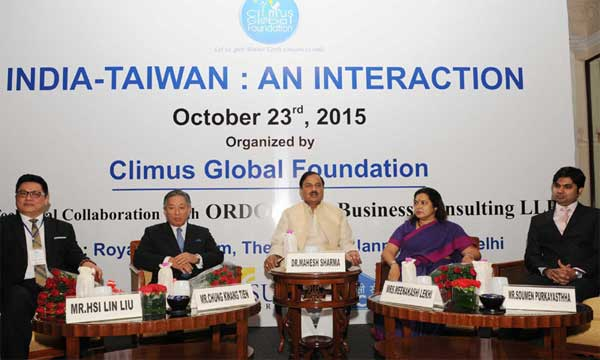 """The Minister of State for Culture (Independent Charge), Tourism (Independent Charge) and Civil Aviation, Dr. Mahesh Sharma at the inauguration of the symposium, """"India – Taiwan: An Interaction"""", organised by the Climus Global Foundation, in New Delhi on October 23, 2015."""