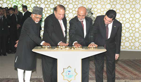 The Vice President, Mohd. Hamid Ansari along with the President of Turkmenistan, Gurbanguly Berdimohamedov, the President of Afghanistan, Ashraf Ghani and the Prime Minister of Pakistan, Nawaz Sharif pressing the button to begin the welding process of the TAPI Gas Pipeline, in Mary, Turkmenistan on December 13, 2015.