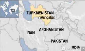 Ashgabat-Agreement