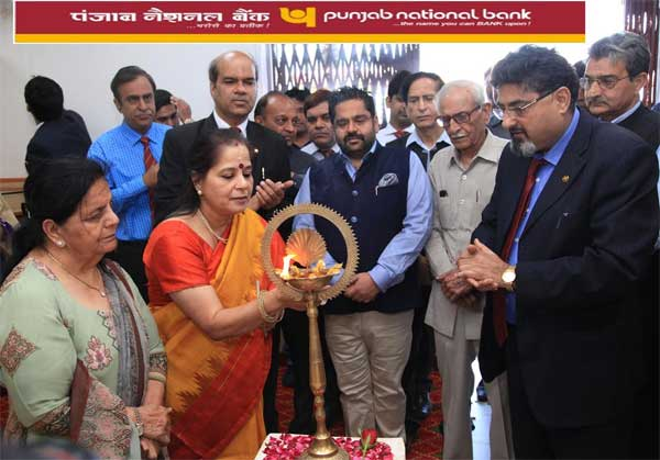 Smt. Usha Ananthasubramanian, MD and CEO of Punjab National Bank, lightening the lamp on the occasion of inauguration of First Fully Digitalized branch of PNB at Manav Rachna International University (MRIU), Faridabad. Dr. Rajesh Yaduvanshi, FGM-Delhi, PNB and Sh. S. K. Zutshi, CH-S. Delhi (PNB) and the Chief Patrons, V.P. , Vice Chancellor of MRIU were also present at the function.
