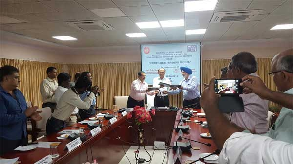 09ntpc_sign_mou