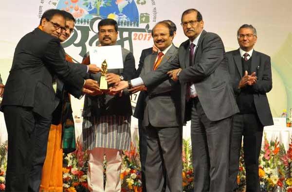 20ongc_award