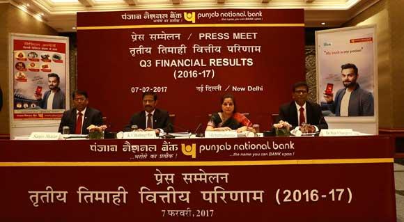 Smt. Usha Anathasubramanian, Managing Director & CEO of Punjab National Bank declaring Quarterly Results of the Bank along with Sh. K.V. Brahmaji Rao, Dr. Ram S. Sangapure and Sh. Sanjiv Sharan Executive Directors of the Bank, for Third quarter of FY'17 in New Delhi