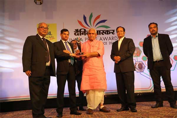 03nspcl_award