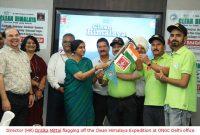 Energy Maharatna ONGC fuels noteworthy Swachhta projects during the Pakhwada