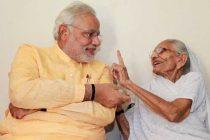 BJP parliamentary party leader Narendra Modi with his mother Heeraben ahead of leaving for New Delhi in Gandhinagar.