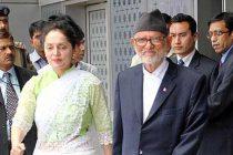 Prime Minister Sushil Koirala of Nepal arrives in New Delhi to attend the swearing-in ceremony of Prime Minister designate Narendra Modi.