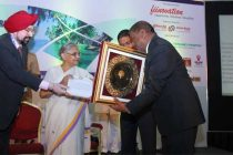 S.K. Mohanty, General Manager, PNB receiving the Golden Peacock Award for the year 2014 (24th World Congress on Total Quality) from her Excellency Sheila Dikshit, Governor of Kerala