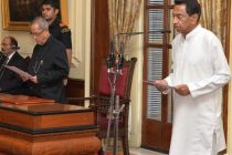 The President of India, Pranab Mukherjee, during the swearing – in on the speaker pro – term of lok Sabha Kamal Nath at Rashtrapati Bhavan.
