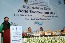 World Environment Day: Modi urges people's participation for greener planet