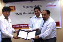 PNB signed MOU with TAFE Motors & Tractors Ltd