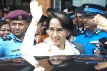Leader of Myanmar's opposition National League for Democracy (NLD) Aung San Suu Kyi (C) is welcomed at Tribhuwan International Airport in Kathmandu, Nepal, June 13, 2014.
