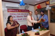PNB organised Retail/MSME Credit Camp