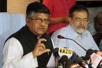 All panchayats to get broadband links in 3 years: Minister