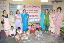 पीएनबी मध्य दिल्ली मंडल द्वारा प्रेरणाकार्यक्रम का आयोजन