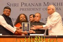 The President, Pranab Mukherjee receiving a copy of the International Edition of Encyclopedia of Hinduism