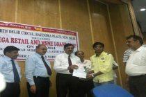 PNB organises Credit Camp at Delhi