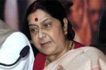 Sushma Swaraj arrives in Kathmandu