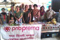 CSR Activity under PNB Prerna at Central Delhi Circle