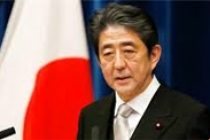 Japan's Abe to visit US on June 7: White House