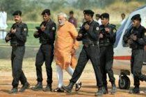 PM Modi arrives on day's visit to Jammu and Kashmir