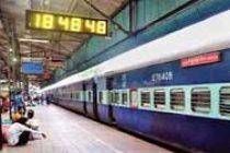 Rail Budget Identifies Areas Needing Stratigic Management