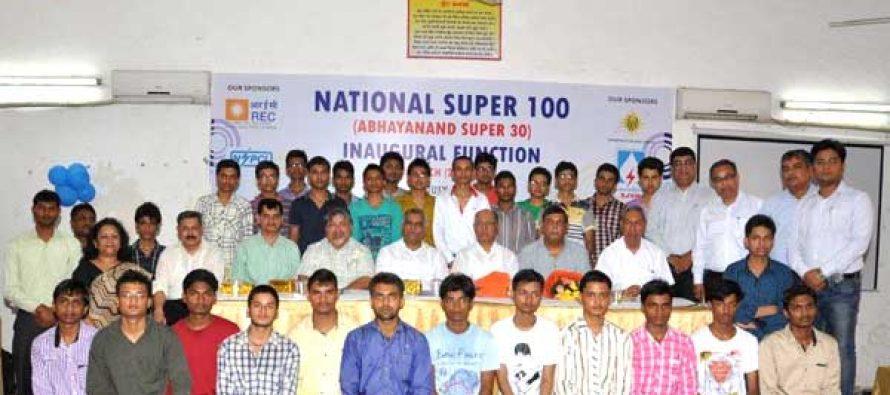 REC Inaugurates Delhi centre under 'Abhayanand Super 30' initiative