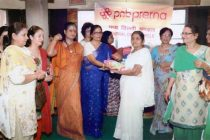 PNB Prerna distributed household goods to old and needy women