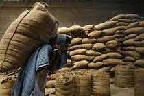 Tripura to get rice from Andhra Pradesh via Bangladesh Thursday