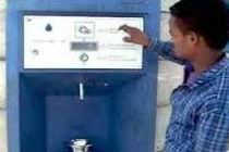 Shimla gets Himachal's first water-dispensing ATM