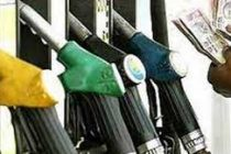 Petrol, diesel prices surge for fourth straight day