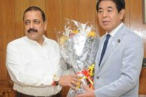 The Minister of Education, Culture, Sports, Science and Technology of Japan, Hakubun Shimomura meeting the MoS for Science and Technology (IC), Earth Sciences (IC), Prime Minister Office, Personnel, Public Grievances & Pensions, Department of Atomic Energy and Department of Space, Dr. Jitendra Singh