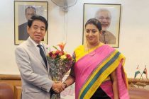 The Minister of Education, Culture, Sports, Science and Technology of Japan, Hakubun Shimomura meeting the Union Minister for Human Resource Development, Smriti Irani, in New Delhi on August 05, 2014.