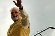 India, Nepal have laid foundation of new relationship: Modi