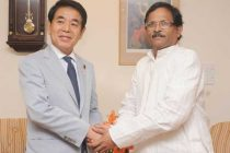 The Minister of Education, Culture, Sports, Science and Technology, Japan, Hakuban Shimomura meeting the MoS (IC) for Culture and Tourism, Shripad Yesso Naik